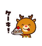 ☆楽しいクリスマス☆スタンプ(個別スタンプ:26)
