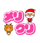 ☆楽しいクリスマス☆スタンプ(個別スタンプ:28)