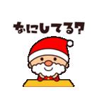 ☆楽しいクリスマス☆スタンプ(個別スタンプ:29)