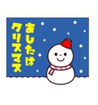 ☆楽しいクリスマス☆スタンプ(個別スタンプ:31)