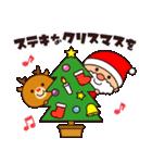 ☆楽しいクリスマス☆スタンプ(個別スタンプ:32)