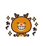 ☆楽しいクリスマス☆スタンプ(個別スタンプ:33)