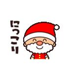 ☆楽しいクリスマス☆スタンプ(個別スタンプ:34)