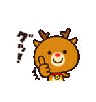 ☆楽しいクリスマス☆スタンプ(個別スタンプ:35)