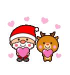 ☆楽しいクリスマス☆スタンプ(個別スタンプ:36)