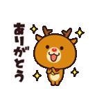 ☆楽しいクリスマス☆スタンプ(個別スタンプ:37)