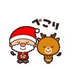 ☆楽しいクリスマス☆スタンプ(個別スタンプ:38)