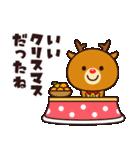 ☆楽しいクリスマス☆スタンプ(個別スタンプ:39)