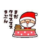 ☆楽しいクリスマス☆スタンプ(個別スタンプ:40)