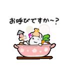 動くチュー子 冬(個別スタンプ:5)