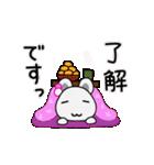 動くチュー子 冬(個別スタンプ:6)