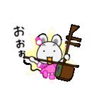 動くチュー子 冬(個別スタンプ:8)