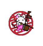 動くチュー子 冬(個別スタンプ:10)