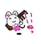 動くチュー子 冬(個別スタンプ:11)