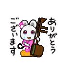 動くチュー子 冬(個別スタンプ:13)
