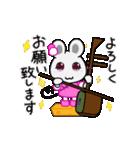 動くチュー子 冬(個別スタンプ:14)