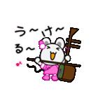 動くチュー子 冬(個別スタンプ:16)
