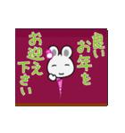 動くチュー子 冬(個別スタンプ:20)