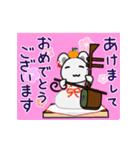 動くチュー子 冬(個別スタンプ:22)