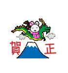 動くチュー子 冬(個別スタンプ:23)