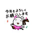 動くチュー子 冬(個別スタンプ:24)