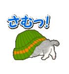 寒さに優しいもこもこ猫ちゃんズ(個別スタンプ:2)