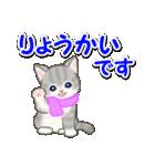 寒さに優しいもこもこ猫ちゃんズ(個別スタンプ:7)