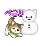 寒さに優しいもこもこ猫ちゃんズ(個別スタンプ:22)