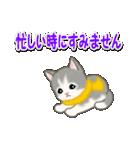 寒さに優しいもこもこ猫ちゃんズ(個別スタンプ:31)