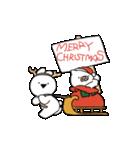 すこぶる動くウサギ【冬2】(個別スタンプ:18)