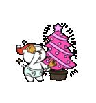 すこぶる動くウサギ【冬2】(個別スタンプ:20)