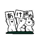すこぶる動くウサギ【冬2】(個別スタンプ:24)