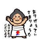 """大相撲 """"明生 力""""(個別スタンプ:2)"""