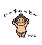 """大相撲 """"明生 力""""(個別スタンプ:3)"""