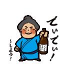 """大相撲 """"明生 力""""(個別スタンプ:5)"""