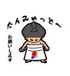 """大相撲 """"明生 力""""(個別スタンプ:6)"""