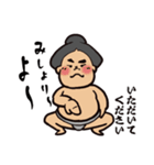 """大相撲 """"明生 力""""(個別スタンプ:7)"""