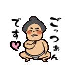 """大相撲 """"明生 力""""(個別スタンプ:8)"""