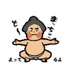 """大相撲 """"明生 力""""(個別スタンプ:9)"""