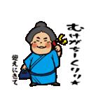 """大相撲 """"明生 力""""(個別スタンプ:10)"""