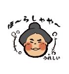 """大相撲 """"明生 力""""(個別スタンプ:11)"""