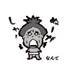 """大相撲 """"明生 力""""(個別スタンプ:12)"""