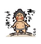 """大相撲 """"明生 力""""(個別スタンプ:15)"""