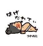 """大相撲 """"明生 力""""(個別スタンプ:16)"""