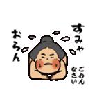 """大相撲 """"明生 力""""(個別スタンプ:17)"""