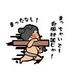 """大相撲 """"明生 力""""(個別スタンプ:19)"""