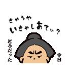 """大相撲 """"明生 力""""(個別スタンプ:20)"""