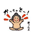 """大相撲 """"明生 力""""(個別スタンプ:21)"""