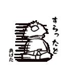 """大相撲 """"明生 力""""(個別スタンプ:22)"""