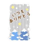 大きい北欧風メッセージすたんぷ★冬の森(個別スタンプ:2)